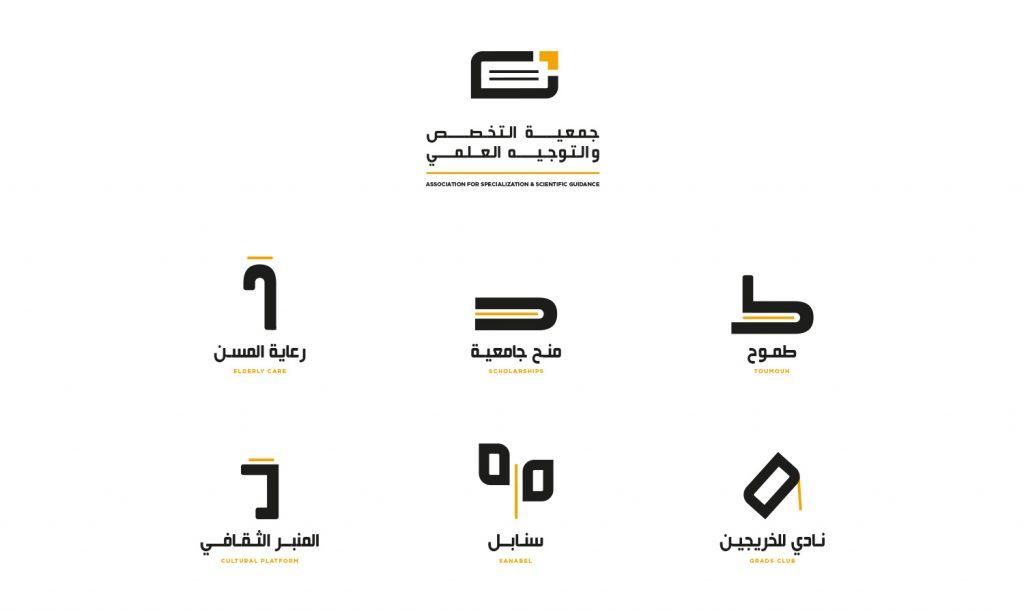 toumouh association logos