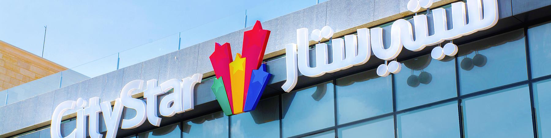 city star mega store building logo