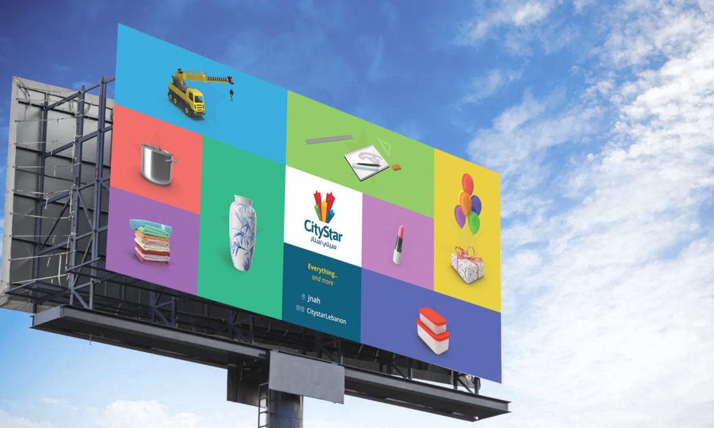 city star mega store billboard campaign design