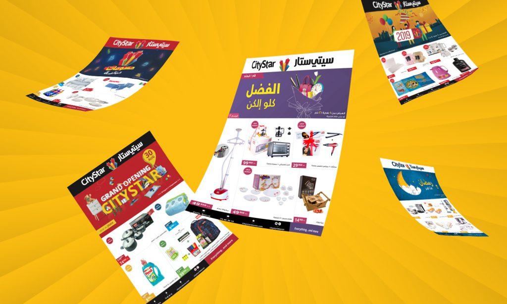 city star mega store branding on flyers