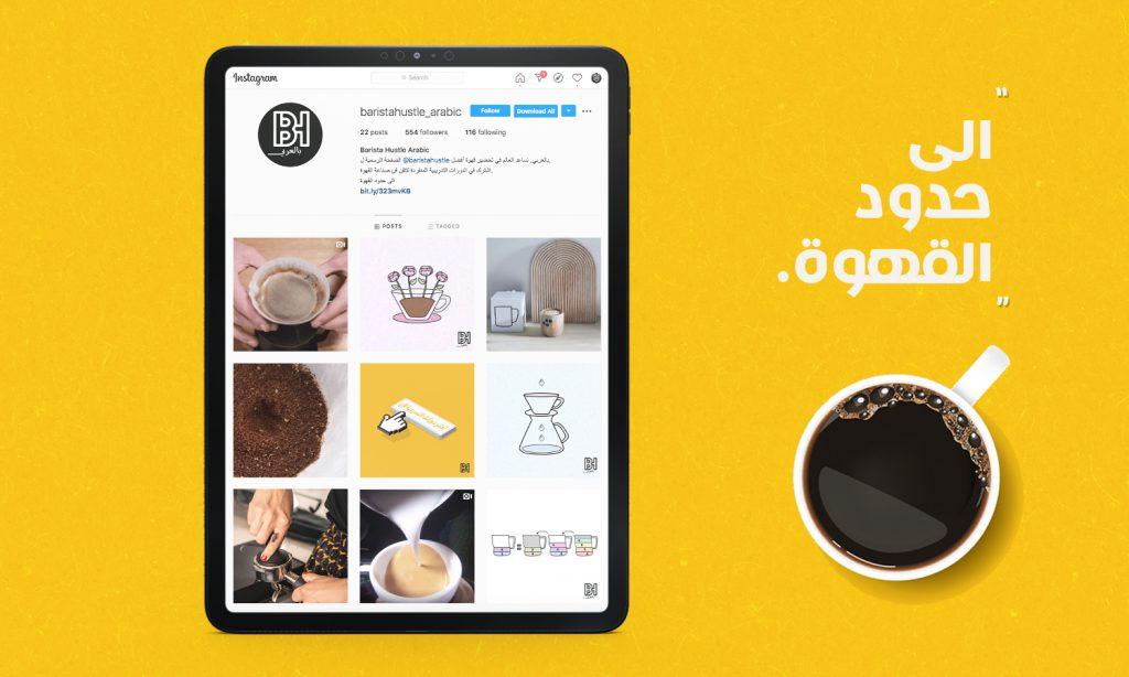 BH social media account mockup design