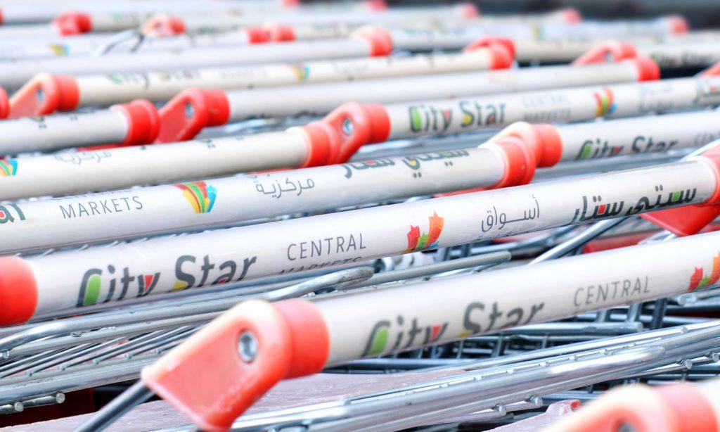 city star mega store branding on trolleys