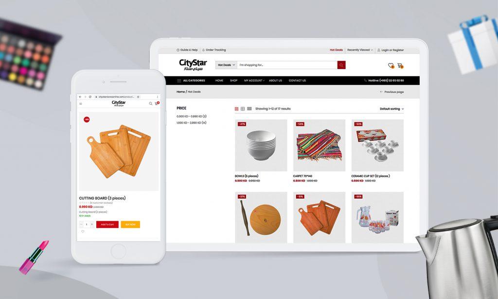 city star e-commerce website design