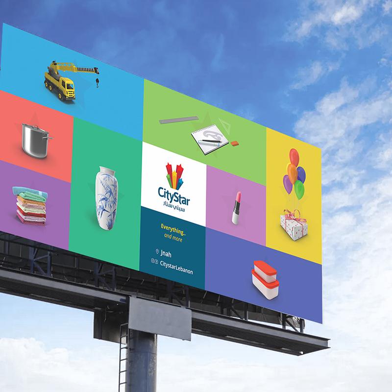 City Star mega store billboard design