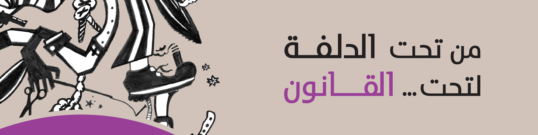 KAFA - banner design