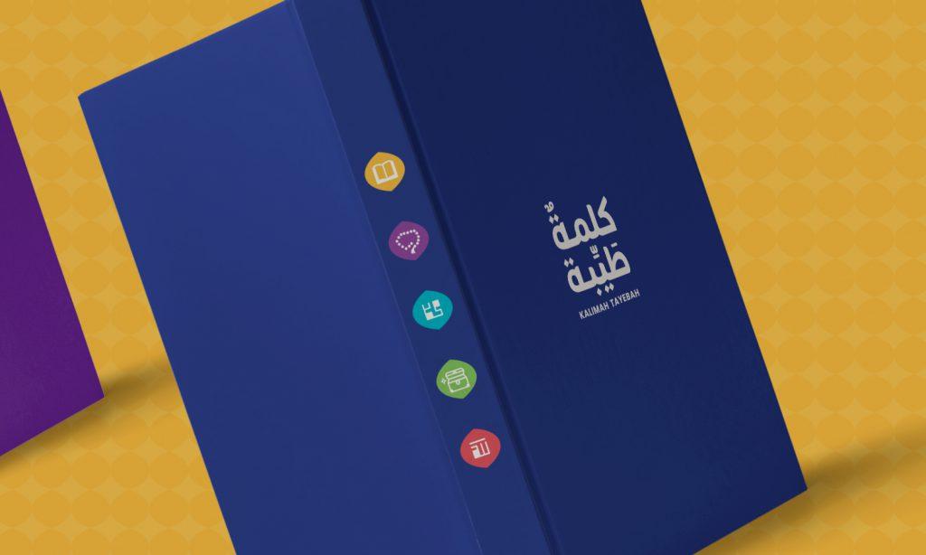 KALIMAH TAYEBAH logo on book covers