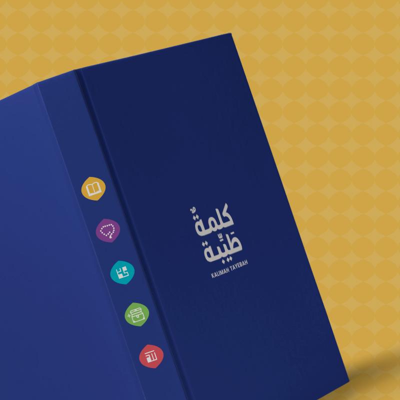 Kalimah Tayyebah book mockup design