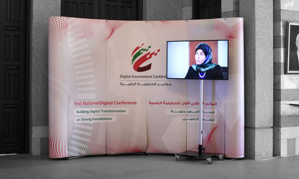LDG - logo and design for wall cover in event - lebanon
