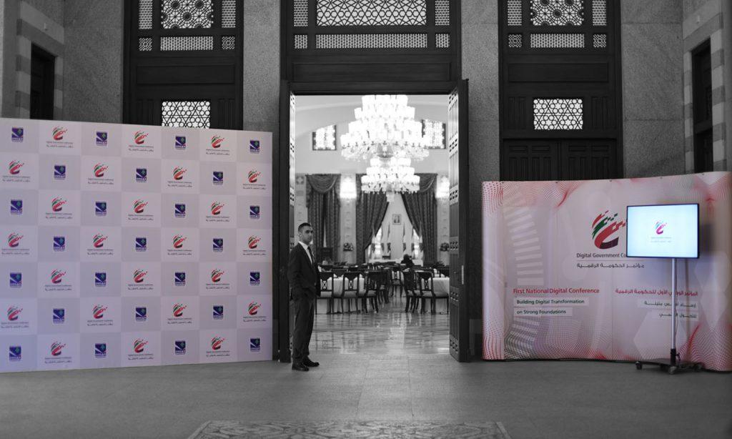 LDG- branding for big event in lebanon