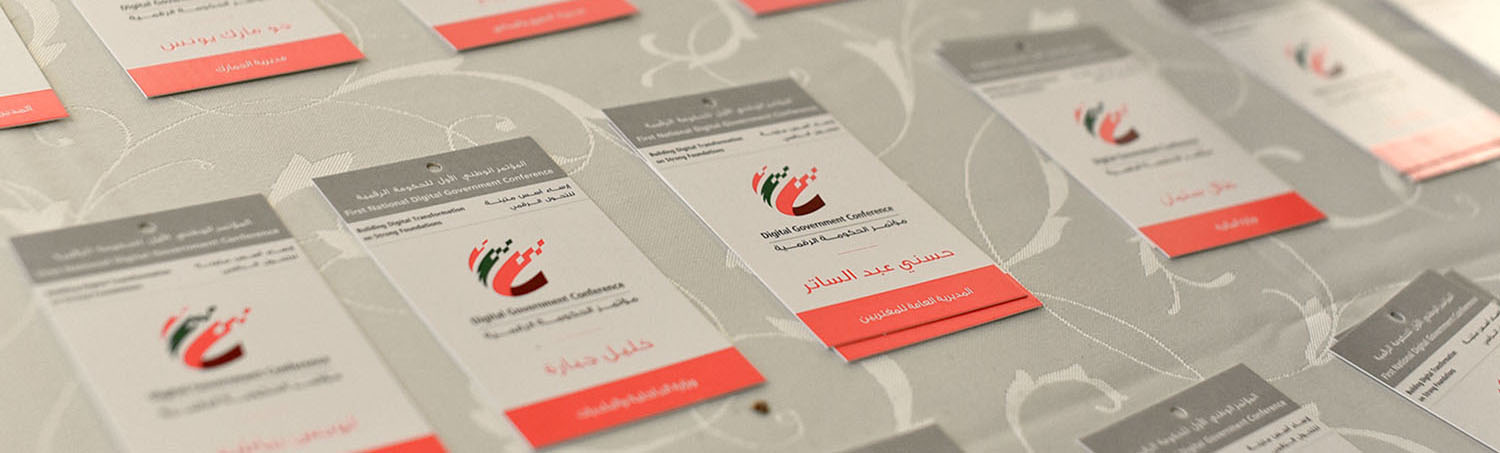 LDG cards and feuillettes with branding designs