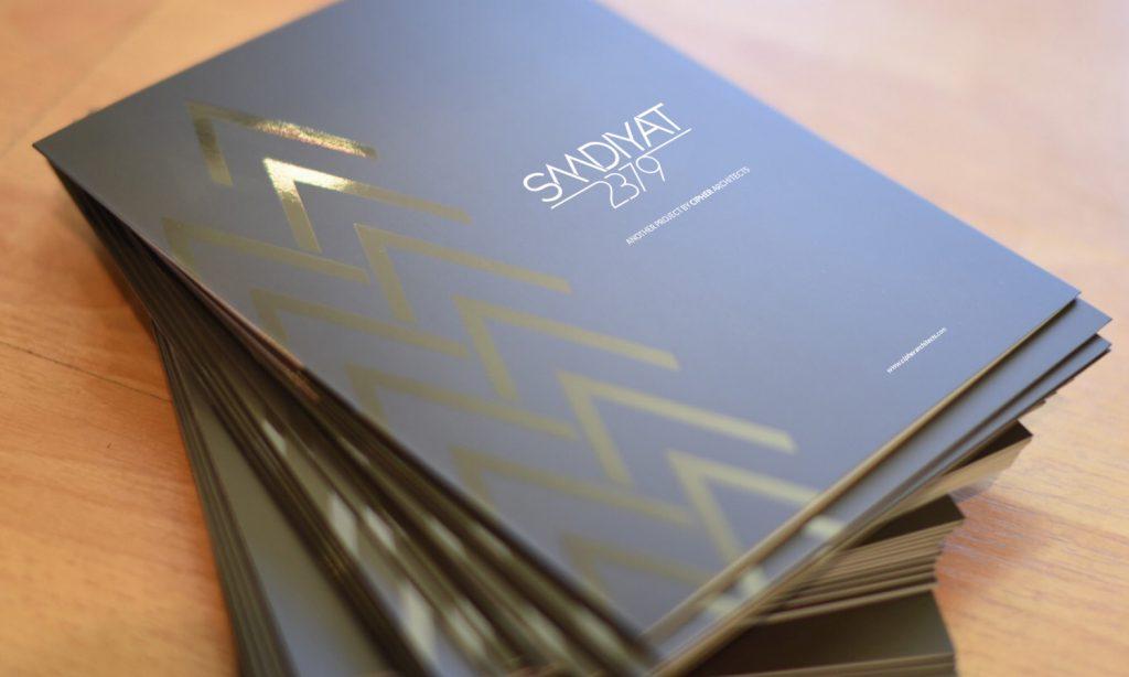 SAADIYAT - brochure design for cover