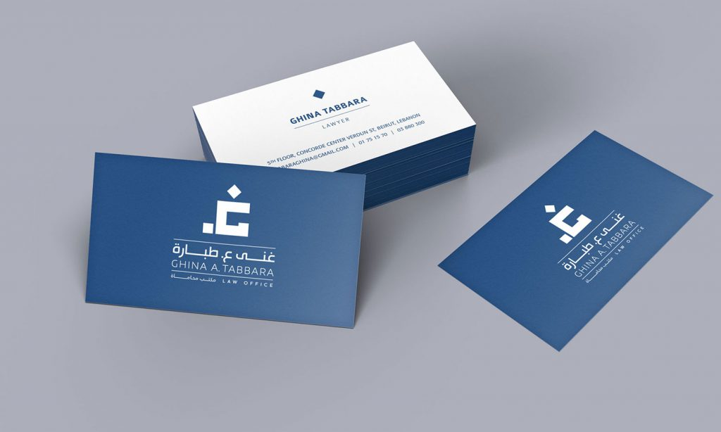 tabbara law firm office logo on business cards - graphic design & branding