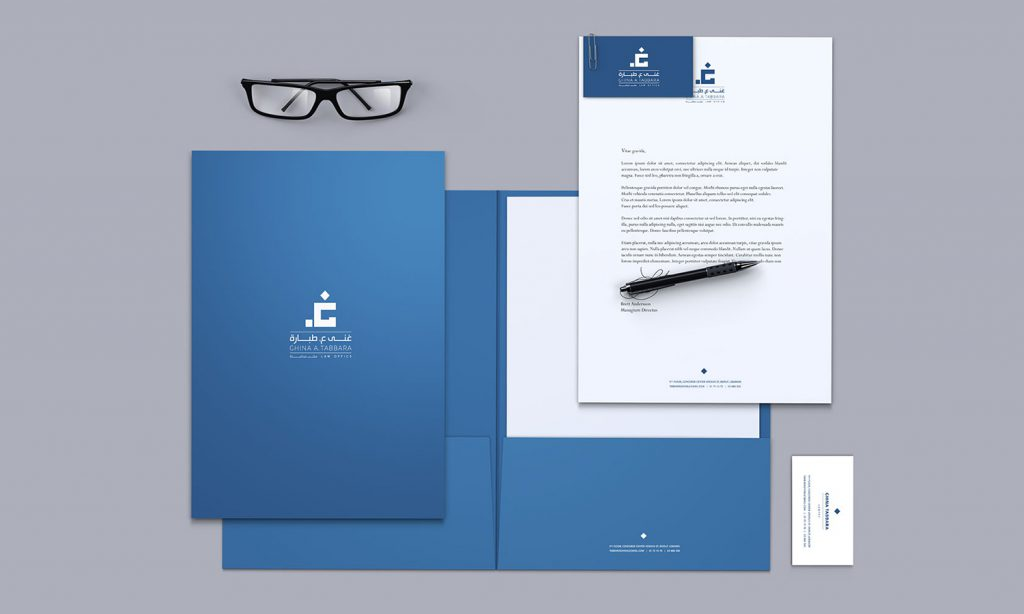 tabbara law firm office logo on business papers