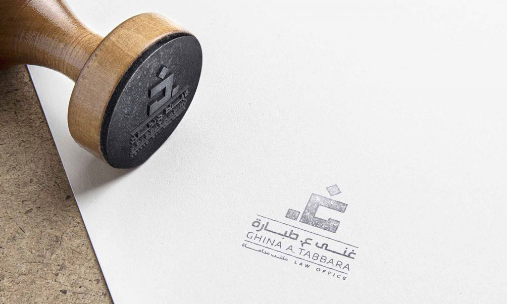tabbara law firm office logo on stamp