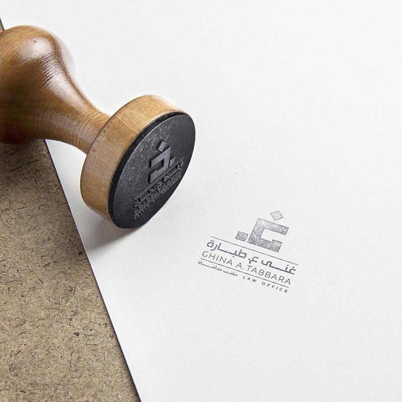 Tabbara logo stamp on paper