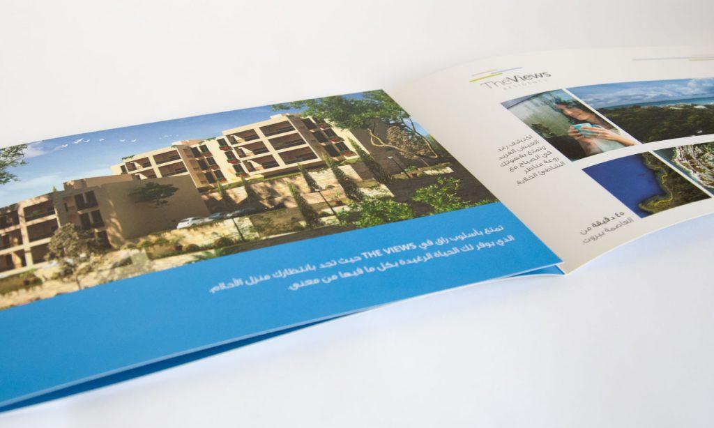 the views - brochure branding